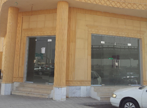 New Office in Riyadh